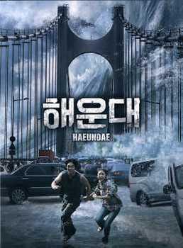 126930062685616317303_Haeundae.jpg